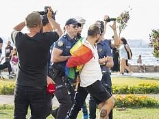 Türkei - Festnahmen bei verbotenem CSD in Izmir