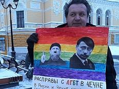 Tschetschenien: Neue LGBT-Verfolgung 'brutaler' als vorherige