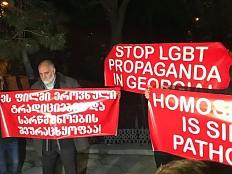 Georgien: Ausschreitungen gegen queere Filmvorführung