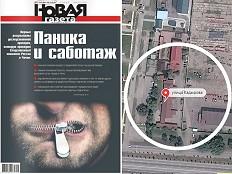 Tschetschenien - 'Novaya Gazeta': Grosny sabotiert Ermittlungen zur Schwulenverfolgung